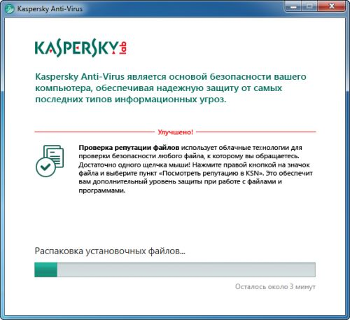 Антивирус Касперского 2009 Ключи Активации Ключа