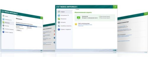 eset-nod32-interface